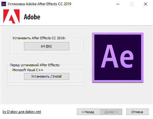 Adobe After Effects CC Free Download in 2019 - Hasi Awan