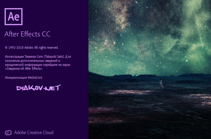 Adobe After Effects CC 2019 v16.1.3.5