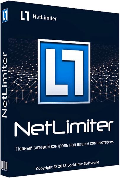 NetLimiter Pro 4.1.2.0