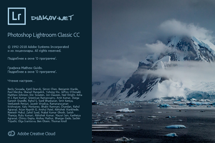 Adobe Photoshop Lightroom Classic CC 2019 v8.4.1