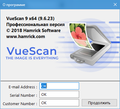 vuescan 9.5 81 serial number