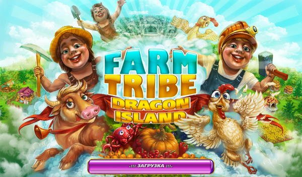 Farm Tribe 3: Dragon Island (2019)