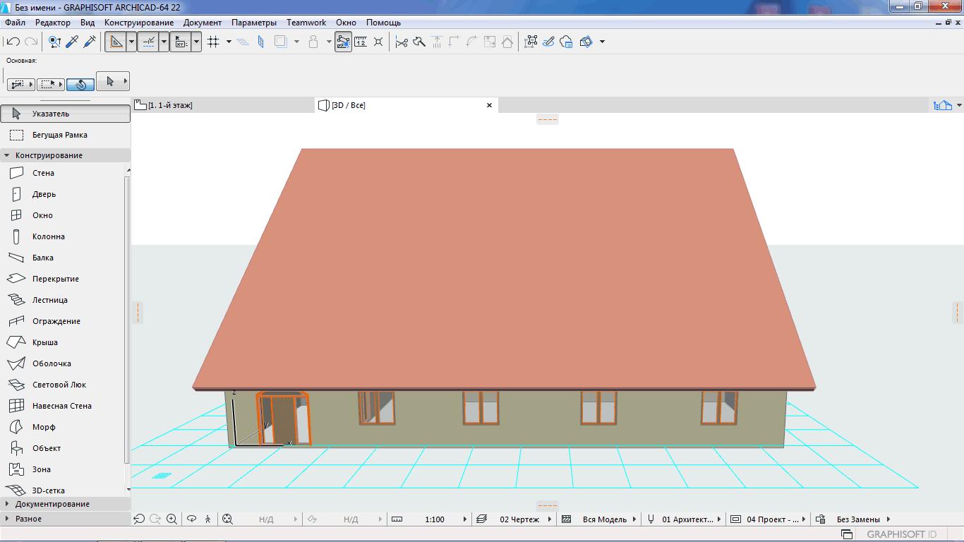 Archicad 22 Build 5009 Novalpc