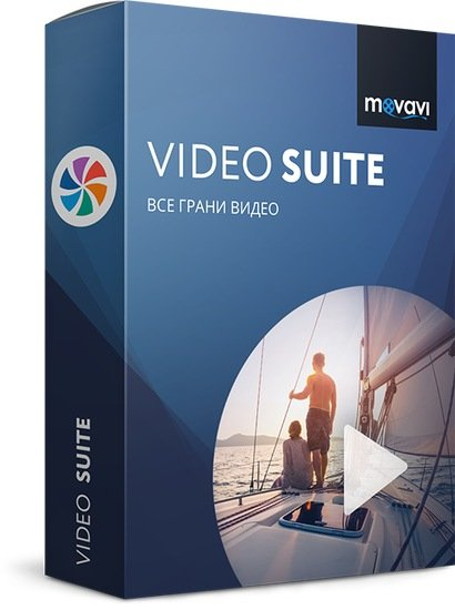 Movavi Video Suite 20.4.0 + RePack