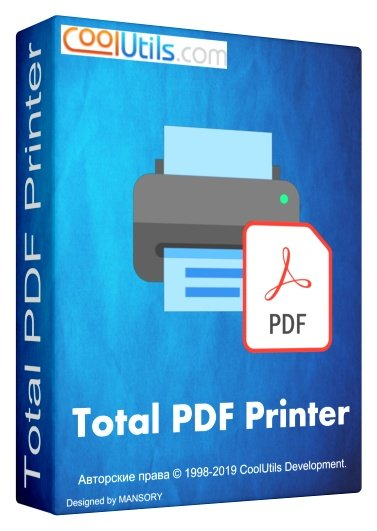 CoolUtils Total PDF Printer 4.1.0.31