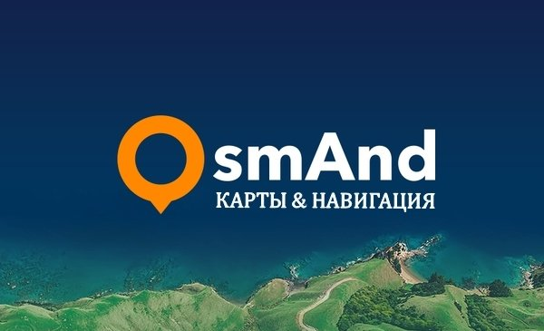 OsmAnd+ - Offline Maps, Travel & Navigation 3.8.2