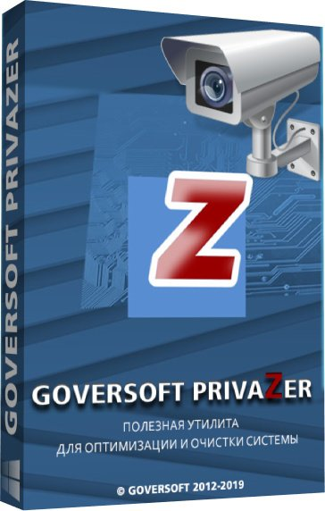 Goversoft Privazer 4.0.11 المتبرعون + أعد حزم