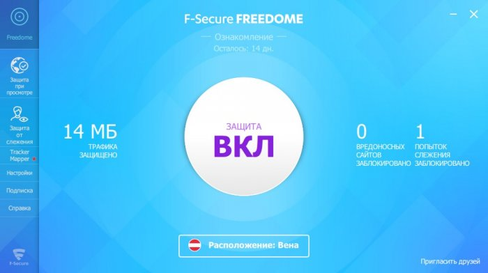 Скачать F-Secure Freedome VPN 2 28 5979 0 - VPN-клиент с