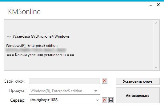 активация Windows » DIAKOV NET | Скачать программы бесплатно