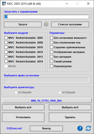 vcredist_x86.exe 2008