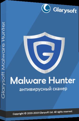 Glarysoft Malware Hunter Pro 1.124.0.722