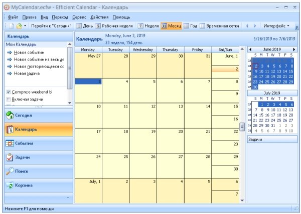 Efficient Calendar 5.60 Build 548