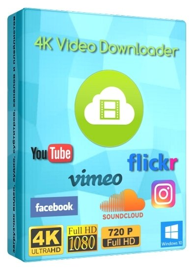 4K Video Downloader 4.11.1.3390