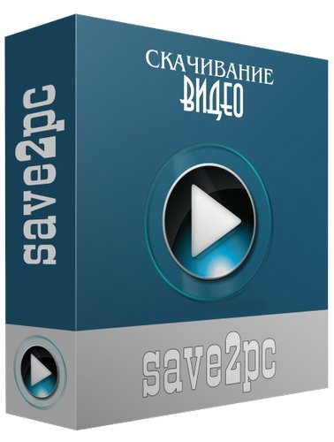 save2pc Professional / Ultimate 5.6.2.1612 + Rus