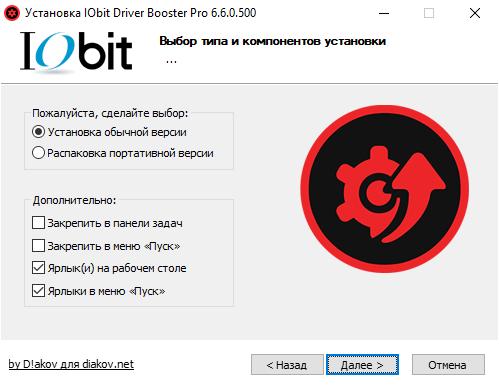 скачать все драйвера для windows 7 максимальная 64 bit бесплатно
