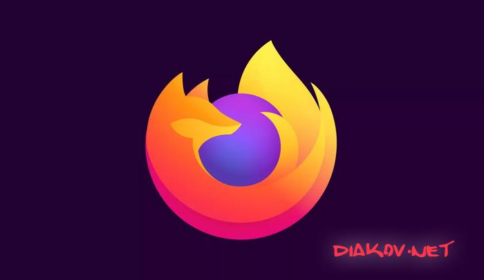 Mozilla Firefox 71.0