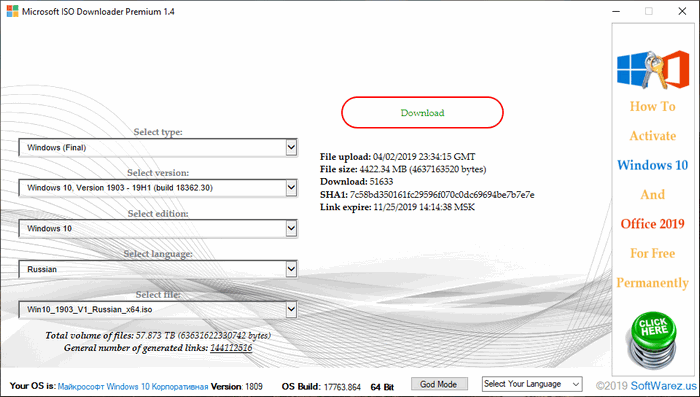 Microsoft ISO Downloader Pro 2020 2.4