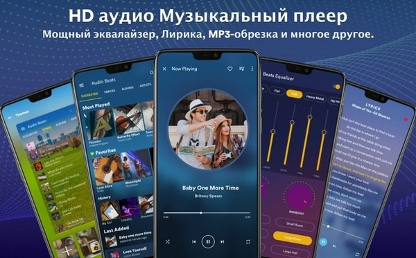 Muzio Player Premium 6.2.0 build 6203