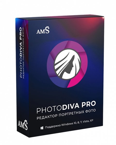 PhotoDiva 2.0 + Portable