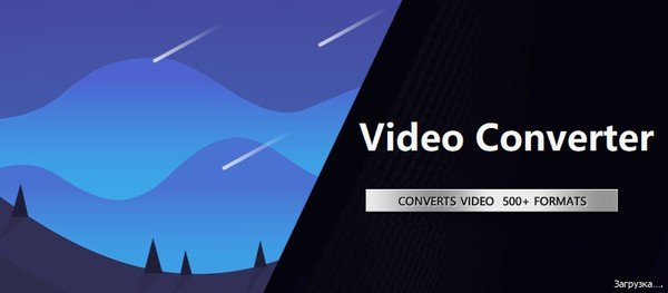 Windows Video Converter 2021 v8.0.8.8