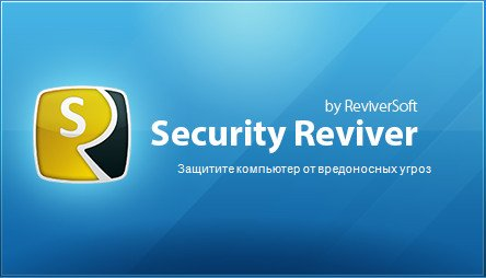 ReviverSoft Security Reviver 2.1.1000.26621