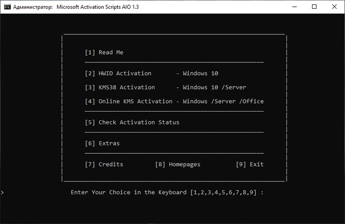 Microsoft Activation Scripts 1.3