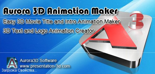 Aurora 3D Animation Maker 20.01.30