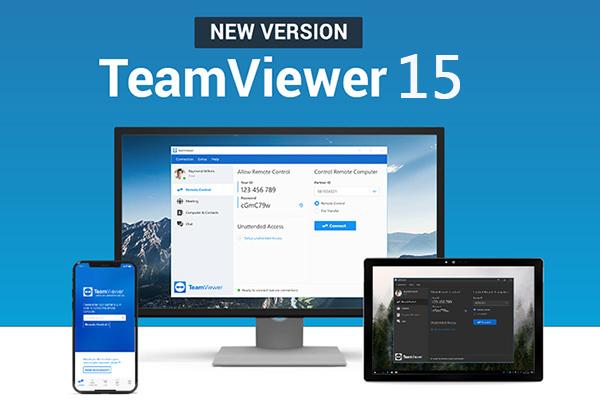 TeamViewer 15.10.5 + Portable