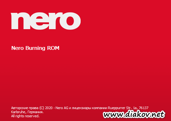 Nero Burning ROM & Nero Express 2020 22.0.1011 RePack + Portable