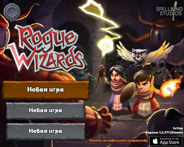 Rogue Wizards (2019)