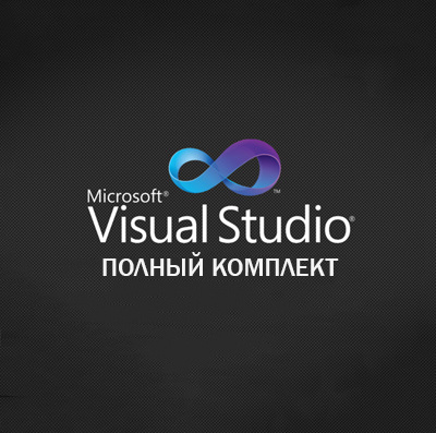 Microsoft Visual C++ AIO Runtime Libraries Full Pack