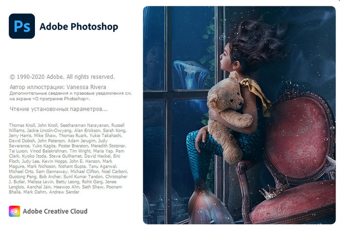 Adobe Photoshop 2020 v21.2.4