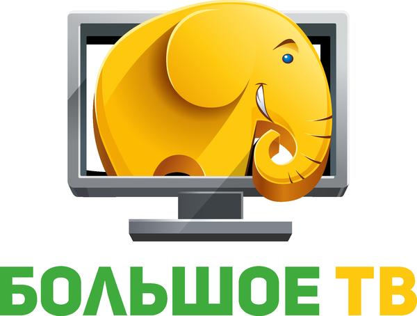 Большое ТВ. Фильмы, сериалы и мультики онлайн v2.25.6