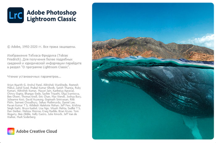 Adobe Photoshop Lightroom Classic 2020 v9.4.0