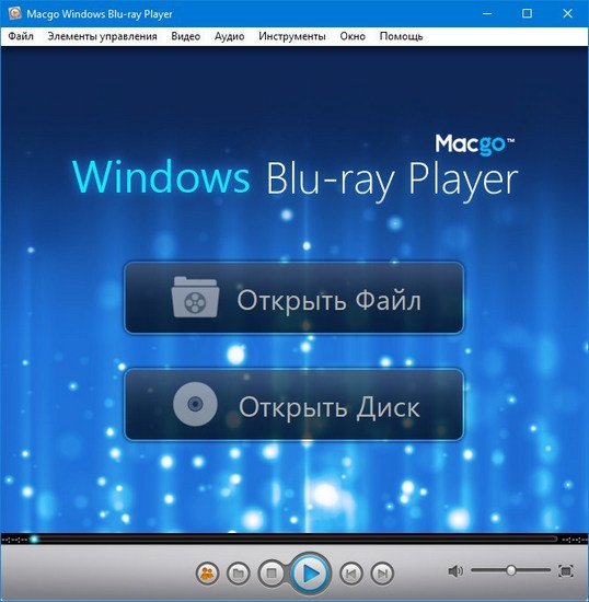 Macgo Windows Blu-ray Player 2.17.4.3899 + Portable