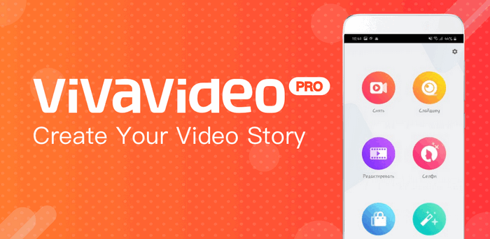 VivaVideo PRO Video Editor HD 6.0.5