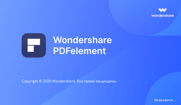 Wondershare PDFelement Pro 7.6.8.5031