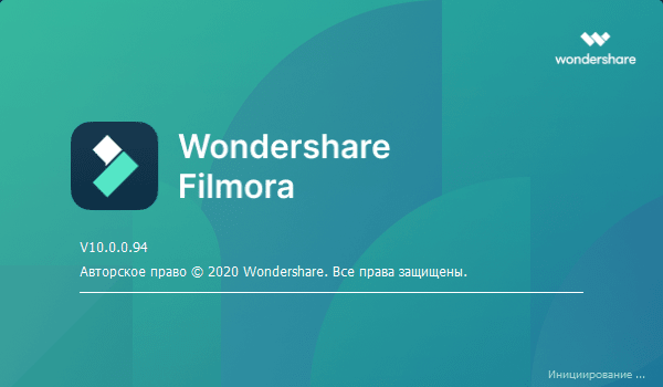 Wondershare Filmora 10.0.4.6 + Effects Packs