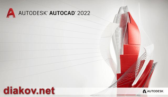 Autodesk AutoCAD 2022.0.1