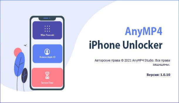 AnyMP4 iPhone Unlocker 1.0.10