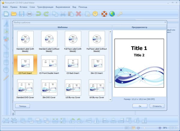 Xilisoft Converter 3